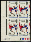 1966 England Winners 4d SG 700 VARIETY, 'IMPERFORATE' BLOCK OF FOUR with part '