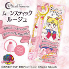 Creer Beaute Japan Sailor Moon Miracle Romance Moon Stick Rouge Slim Lipstick