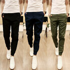 Trendy Men's Casual Slim Sport Sweat Pants Harem Training Baggy Jogging Trousers