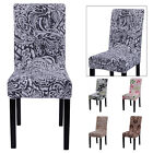 4/6pcs Removable Stretch Slipcovers Dining Lycra Spandex Chair Seat Cover
