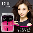 d-up Japan Wonder Silky Liquid Eyeliner WP 0.1mm ultra sharp brush [NEW]