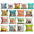 NEW Easter Sofa Bed Home Decoration Festival Pillow Case Cushion Cover 43cm*43cm