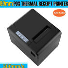 USB 80mm POS Printer 512 Line 300mm/s High Speed Thermal Line Receipt Printer