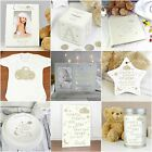Personalised Twinkle Twinkle Little Star Gifts For Baby Nursery Christening Xmas