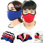 Windproof Motorcycle Cycling Ski Winter Outdoor Fleece Warm Half Face Mouth Mask