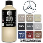 Leather All In One Colourant Dye Paint For MERCEDES Car Interior Seats