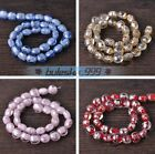 1 Strand 15'' 12X8mm (33pcs) Round Lampwork Glass DIY Findings Spacer Beads