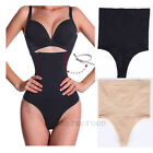 Women Slimmer High Waist Trainer Tummy Control Body Shaper Thong Panty Shapewear