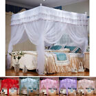 4 Corner Post Bed Curtain Canopy Mosquito Netting Canopies Twin Full Queen King
