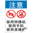 Chinese No Cameras Business Sign No Cell Phones LABEL DECAL STICKER $16.99 USD