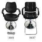 Recling Beauty Hair Equipment W/Hydraulic Barber Chair Salon Spa Haircut Styling