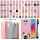 For LG G6 H870 Cat Design Sparkling Light Pink TPU Silicone Case Cover + Pen