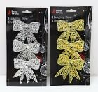 NEW Pack Of 3 Pretty Hanging Bow Christmas Tree Decorations Silver Or Gold