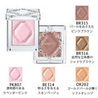 Kose Japan Esprique Select Eye Color Eye Shadow 2017 Winter Limited Color