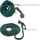 Stronger Expandable Flexible Garden Water Hose w/Spray Nozzle 8  Pattern Gun
