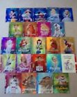Disney Classic DVD O Ring Slipcover/sleeves Only. **No Movie Included**