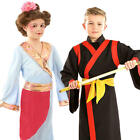 Japanese Kids Fancy Dress Oriental Martial Arts Childrens Boys Girls Costume New