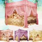 Thicken Encryption Mosquito Nets 4 Corner Bed Lace Canopy Netting No Frame(Post) image