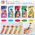 Sailor Moon Japan Miracle Romance Transformation Pen Liquid Eyeliner+Motif Cap