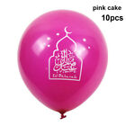 Eid Mubarak Balloons RAMADAN KAREEM Decor Islamic New Year Festival Decoration~