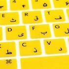 US version of the universal Arabic keyboard film O1