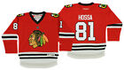 Reebok NHL Youth Chicago Blackhawks Marian Hossa #81 Player Replica Jersey $24.95 USD on eBay