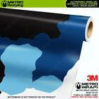 JUMBO CUMULUS BABY BLUE Camouflage Vinyl Vehicle Car Wrap Camo Film Sheet Roll