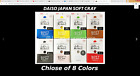 DAISO JAPAN Soft Clay Lightweight Air Dry DIY Slime Made in Japan F/S from Japan image