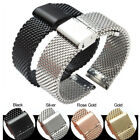12-22mm Stainless Steel Mesh Watch Band Milanese Link Wrist Strap Metal Clasp image
