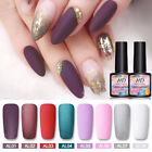 8ml MAD DOLL Fashion Frosted Gel Nail Polish Soak Off Matte UV Gel Varnish Tips