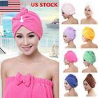 Kyпить Magic Instant Dry Hair Towel Absorbent Quickly Turban Head Wrap Microfiber USA  на еВаy.соm