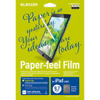 ELECOM Japan Paper Feel Screen Protector for drawing and writing iPad 9.7 inch
