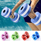Water Weight Workout Aerobics Dumbbell Aquatic' Barbell Fitness Swimming Pool  image