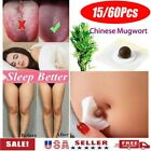 15/60PC Mugwort Navel Sticker Body Slimming Patch for Fat Burning Weight Loss US $8.49 USD on eBay