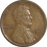 1915-S Lincoln Cent Great Deals From The Executive Coin Company