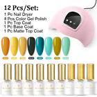 BORN PRETTY 6ml UV Gel Nail Polish Varnish 54W UV LED Lamp Nail Dryer Decor Kit