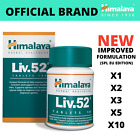 Liv.52 Tablets 100 to 1000 - BUY Liv52 DIRECTLY FROM BRAND - Free Liver eBook