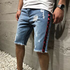 Men Casual Frayed Half Pants Ripped Denim Jeans Shorts Casual Summer Trousers