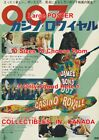 """CASINO ROYALE 1967 Nude Woman PSYCHEDELIC Japan =MOVIE POSTER 10 Sizes 17""""-4.5FT $24.55 USD on eBay"""