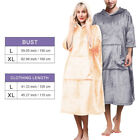 Men Women Winter Warm Fleece Bathrobes Sleepwear Plush Shawl Flannel Bath Robes
