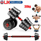 30kg Adjustable Dumbbell Barbell Weight Lifting Set Pair Home Gym Dumbell 10 20