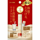 Rohto Japan Mentholatum Melty Lip Cream Stick Balm SPF25 PA+++