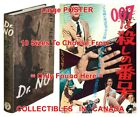 "DR. NO 1958 1st Ed. JAMES BOND Japan =BOOK & 1962 MOVIE POSTER 10Sizes 14""-4.5FT $47.28 USD on eBay"