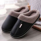 Women Men Home PU Slippers Warm Plush Lined Indoor Anti-Skid Couple Flats Shoes