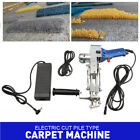 Electric Carpet Tufting Gun Loop Pile /Cut Pile Carpet Weaving Flocking Machine