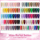 8ml MAD DOLL Nail UV Gel Polish 76 Colors Black Blue Glitter Soak Off Color Gel