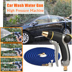Car wash Water Gun/Telescopic Hose/Water Pipe /Car wWash Water Gun High Pressure