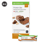 Herbalife Protein Bar Deluxe 14 Bars Per Box - All Flavor - Free Shipping