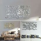 Vintage 3d Self-adhesive Islamic Mirror Art Wall Stickers Decals Home Decor