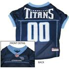 Dog Pet Tennessee Titans NFL Football Jersey Collar & Leash All 3 one PACKAGE
